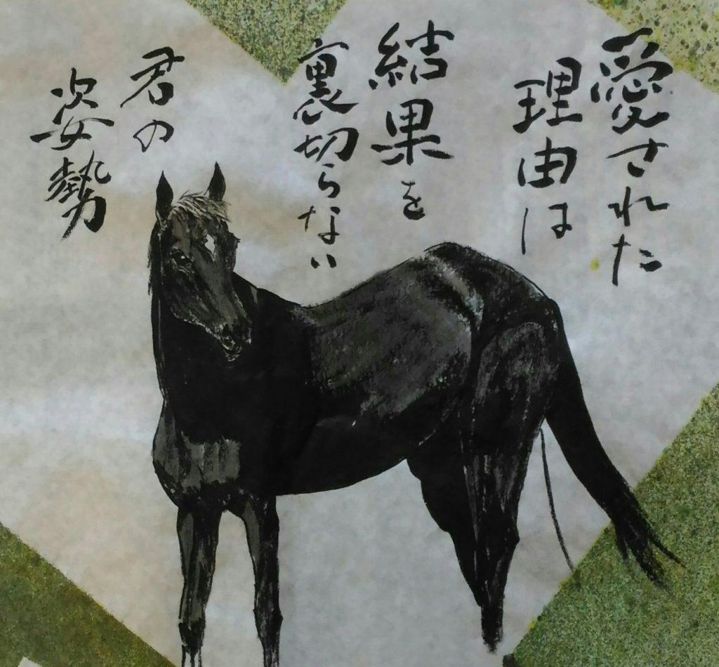 竜二 和田